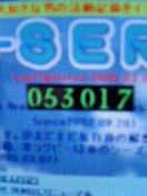 050317_1549001.jpg