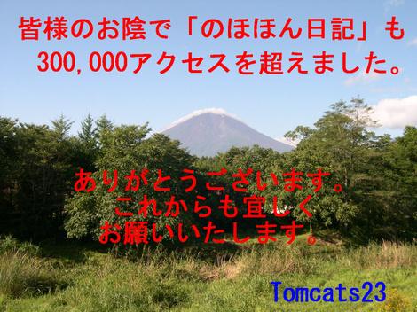 Oshino0909