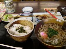 Yukawa060325