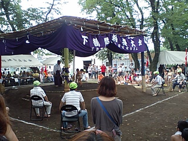 下鶴間相撲大会