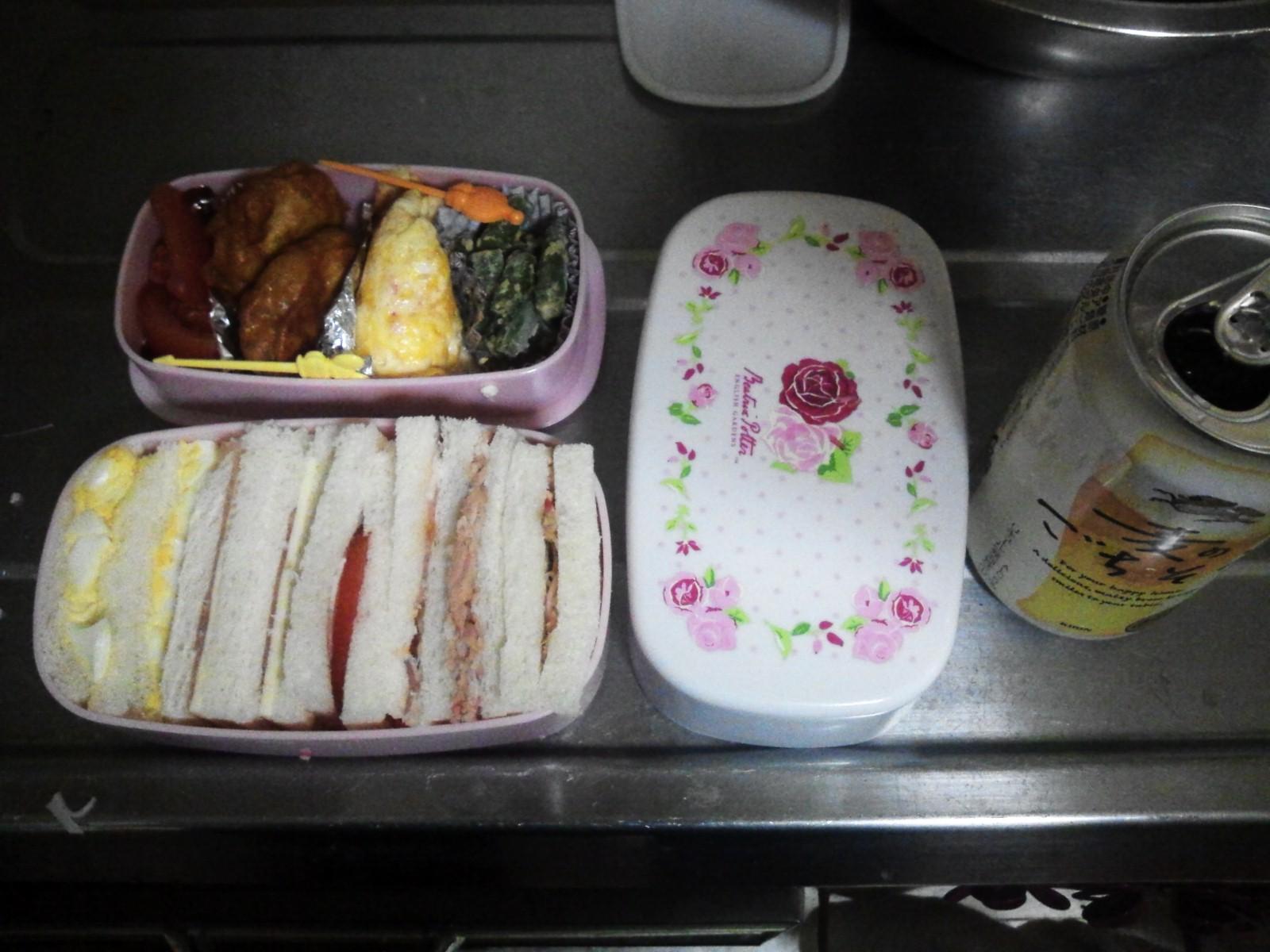 中学最初のお弁当