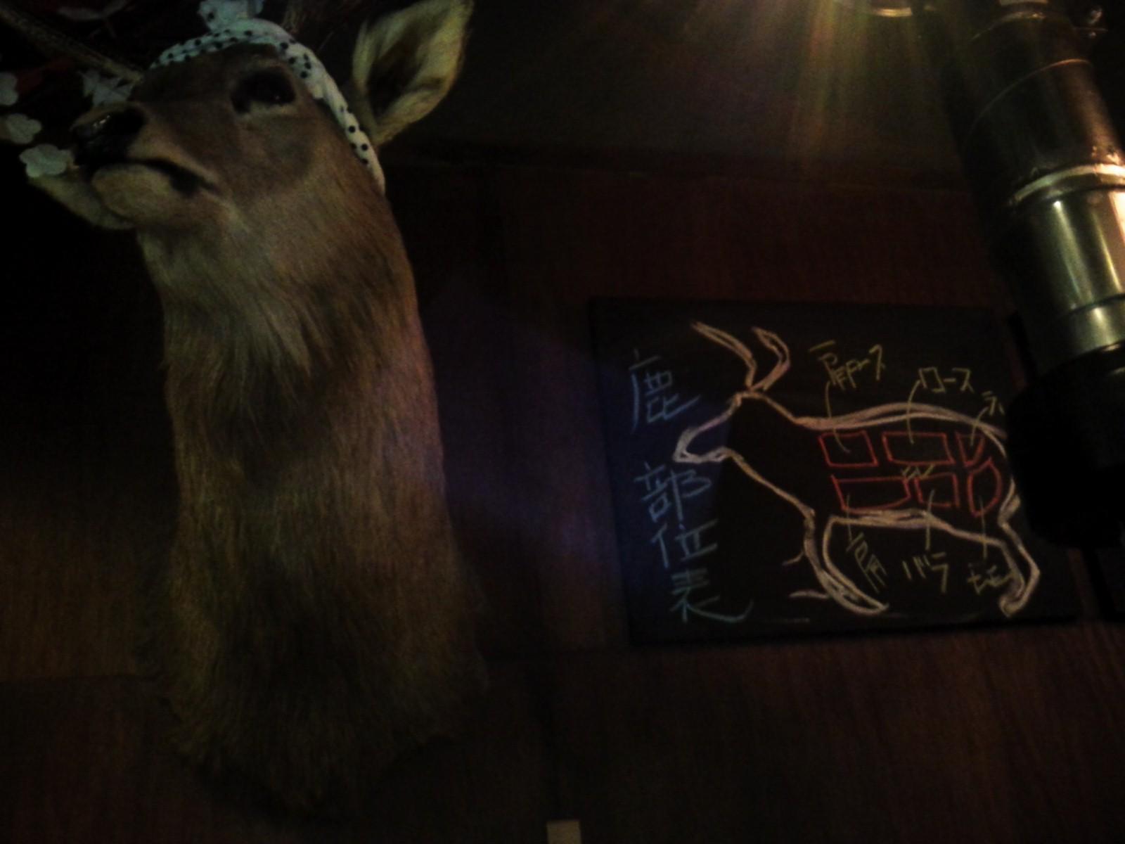 鹿だの猪だの