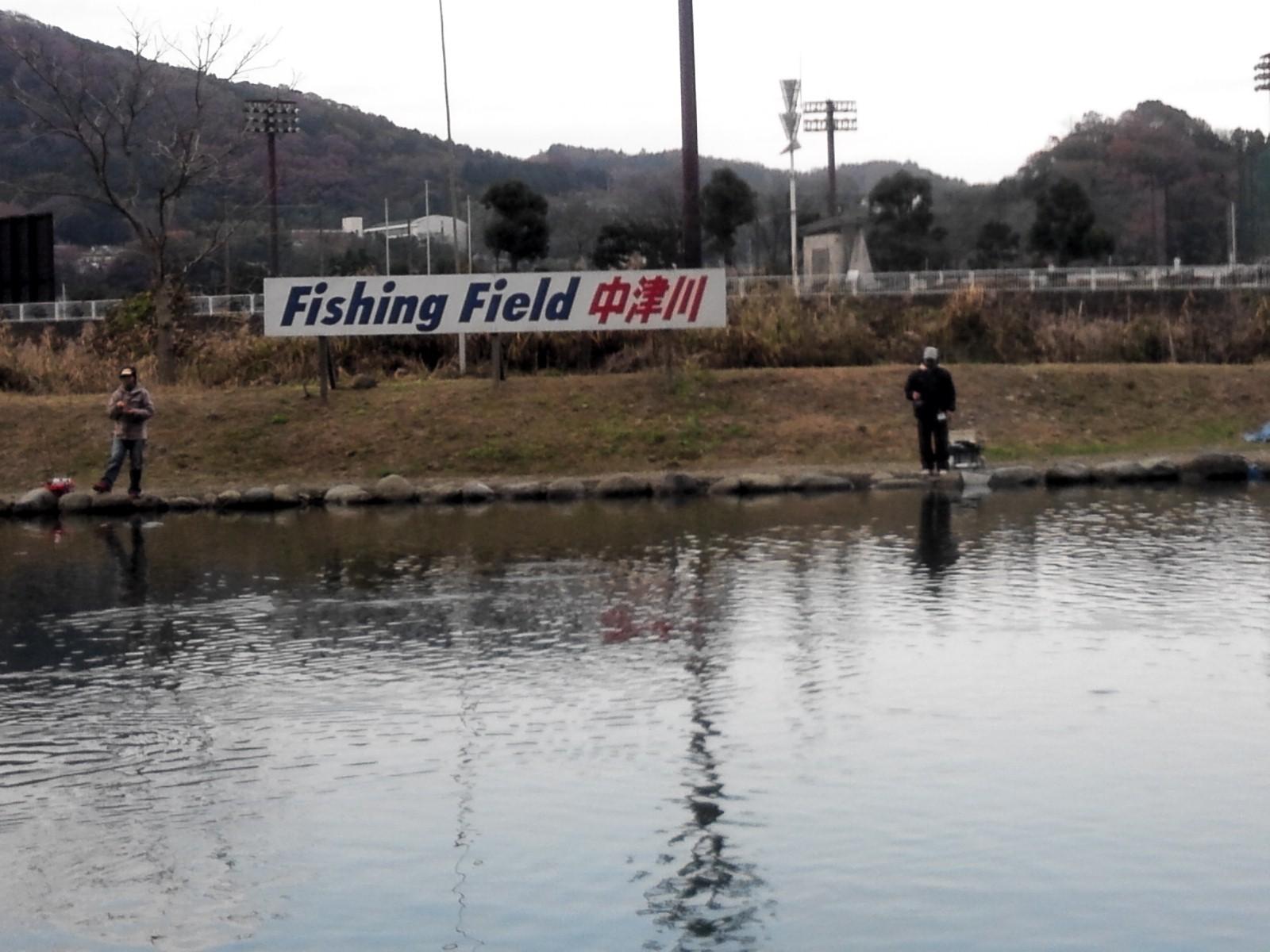 禁漁後の初管釣り