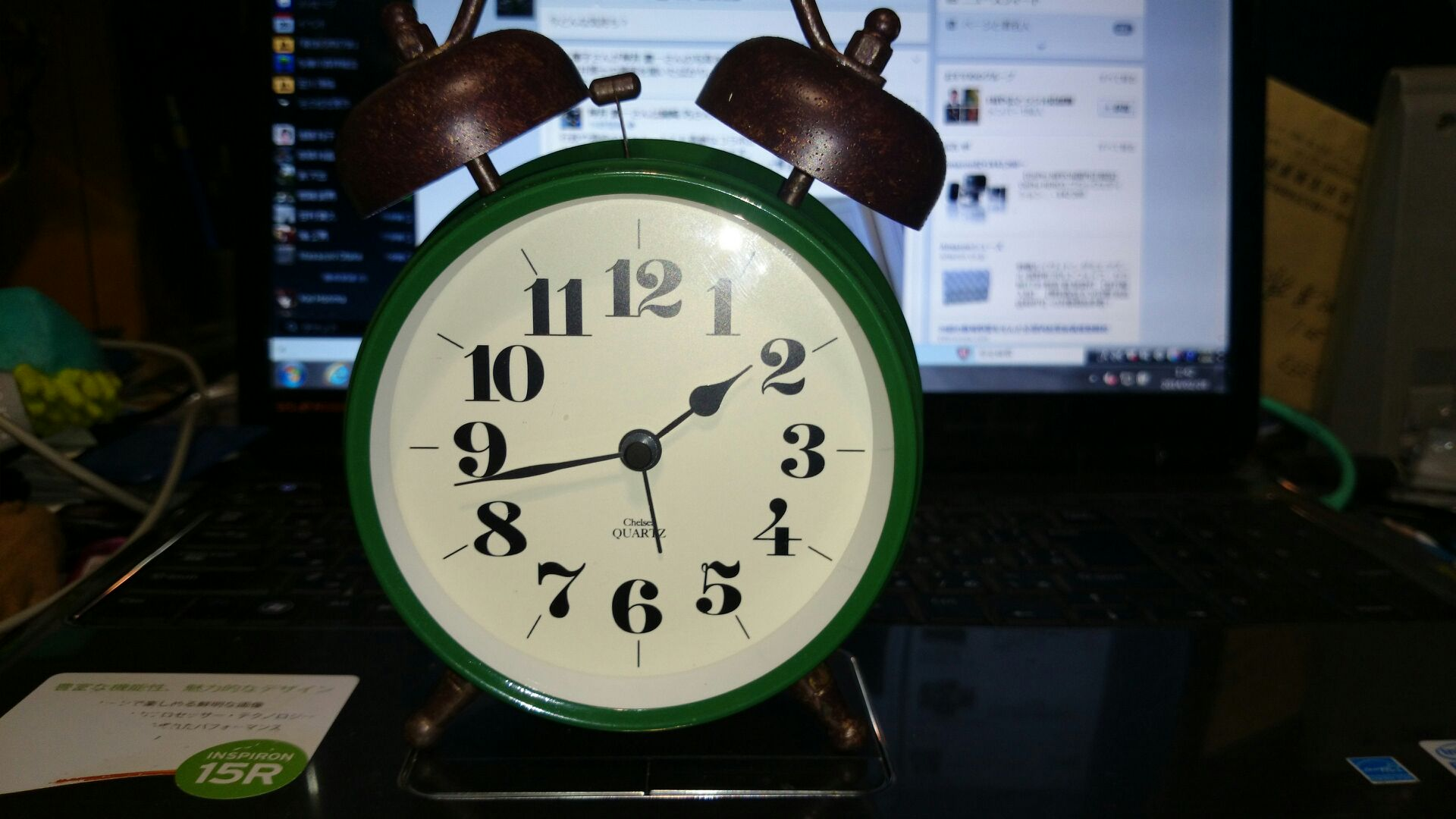 目覚まし時計はうるさいに限る