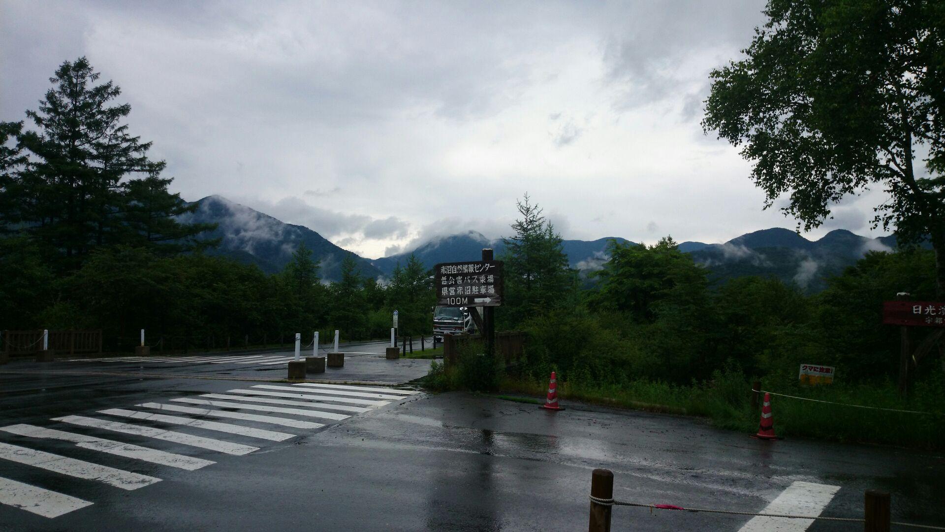 大雨の湯川